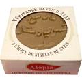 Mydło Alep tradycyjne z olejem z czarnuszki