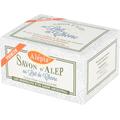 Mydło d'Alep Premium z kozim mlekiem
