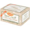 Mydło d'Alep Premium z olejem arganowym