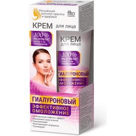Fitocosmetic Hialuronowy krem do twarzy - Efektywne odmłodzenie