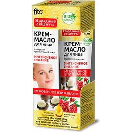 Fitocosmetic Krem do twarzy dla cery suchej i wrażliwej - Intensywne odżywienie
