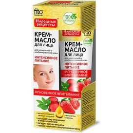 Fitocosmetic Krem do twarzy dla cery normalnej i mieszanej - Intensywne odżywienie