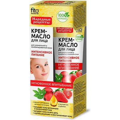 Krem do twarzy dla cery normalnej i mieszanej - Intensywne odżywienie Fitocosmetic
