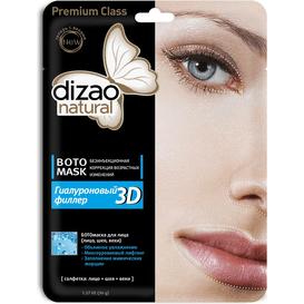Dizao BOTO maseczka do twarzy i szyi - 3D wypełniacz hialuronowy, 28g