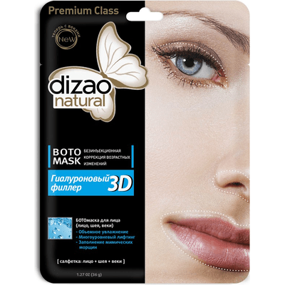 BOTO maseczka do twarzy i szyi - 3D wypełniacz hialuronowy Dizao
