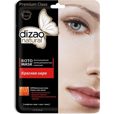 BOTO maseczka do twarzy i szyi - Intensywne odżywienie Dizao