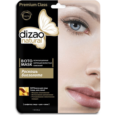 BOTO maseczka do twarzy i szyi ze złotem - Potężne odmłodzenie Dizao