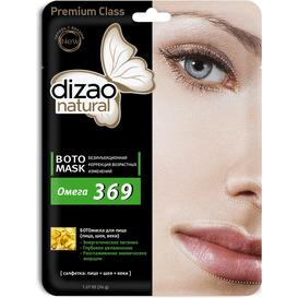 Dizao BOTO maseczka do twarzy i szyi z kwasami omega 3 6 i 9 - Energetyczne odżywienie
