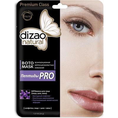 BOTO maseczka do twarzy i szyi z peptydami - Lifting konturów twarzy Dizao