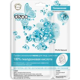 Dizao Profesjonalna dwuetapowa nawilżająca maseczka do twarzy i szyi - 100% kwas hialuronowy