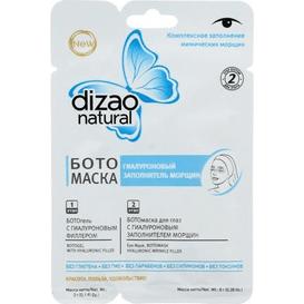 Dizao Dwuetapowa maseczka pod oczy - BOTO hialuronowy wypełniacz zmarszczek