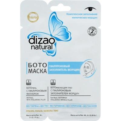 Dwuetapowa maseczka pod oczy - BOTO hialuronowy wypełniacz zmarszczek Dizao