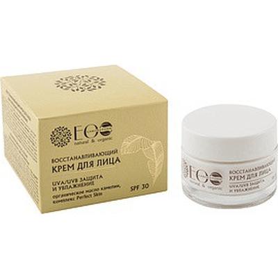 Regenerujący krem do twarzy z filtrem SPF 30 - Ochrona UVA/UVB i nawilżenie EO Laboratorie