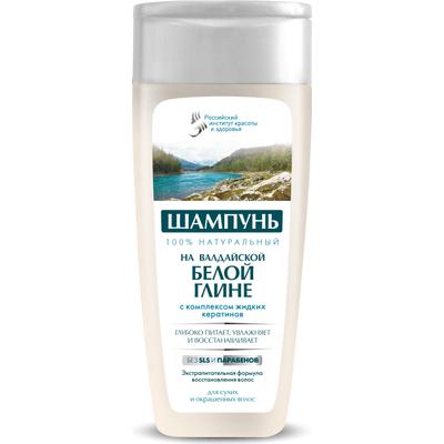 Szampon z białą glinką i kompleksem płynnej keratyny dla włosów suchych i farbowanych Fitocosmetic