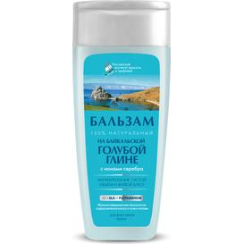 Fitocosmetic Balsam z niebieską glinką i jonami srebra dla wszystkich typów włosów