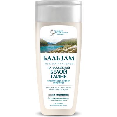 Balsam z białą glinką i kompleksem płynnej keratyny dla włosów suchych i farbowanych Fitocosmetic