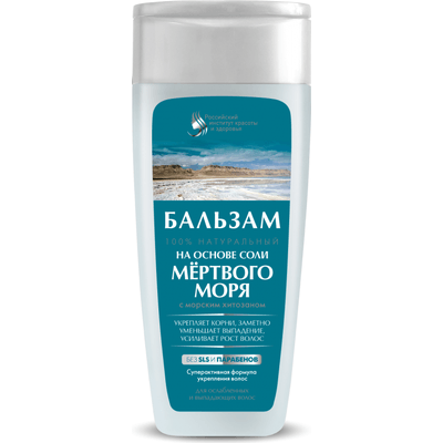 Balsam z solą z Morza Martwego i chitozonem dla włosów osłabionych i wypadających Fitocosmetic