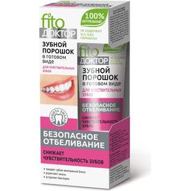 Fitocosmetic Wybielający proszek do zębów w paście dla wrażliwych zębów