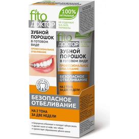Fitocosmetic Profesjonalny wybielający proszek do zębów w paście
