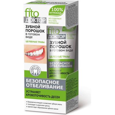 Wybielający proszek do zębów w paście - Lecznicze rośliny Fitocosmetic