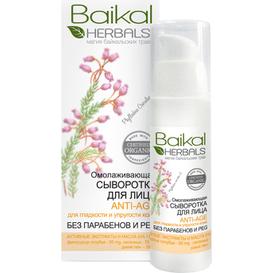 Baikal Herbals Odmładzające serum dla cery dojrzałej (data ważności: 10.2018)