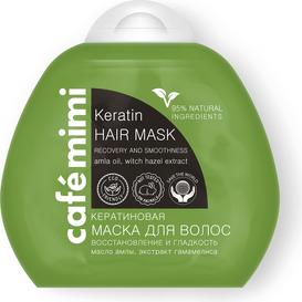 Cafe Mimi Keratynowa maska do włosów o działaniu wygładzającym