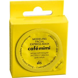 Cafe Mimi Maska do twarzy - Modelująca