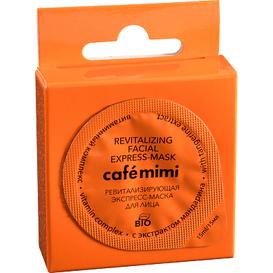 Cafe Mimi Maska do twarzy - Kompleks witaminowy