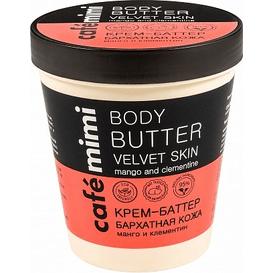 Cafe Mimi Kremowe masło do ciała - Aksamitna skóra, 220 ml