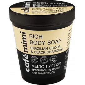 Cafe Mimi Mydło do ciała - Brazylijskie kakao i czarny węgiel, 220 ml