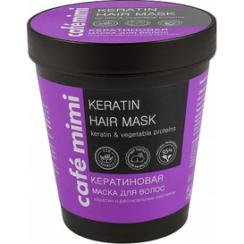 Cafe Mimi Keratynowa maska do włosów