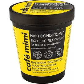 Cafe Mimi Balsam do włosów farbowanych i zniszczonych - Ekspresowa regeneracja, 220 ml