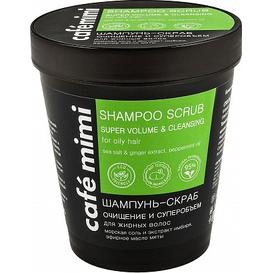Cafe Mimi Szampon-scrub do włosów tłustych - Oczyszczenie i super objętość, 220 ml