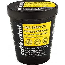 Cafe Mimi Szampon do włosów farbowanych i zniszczonych - Ekspresowa regeneracja, 220 ml