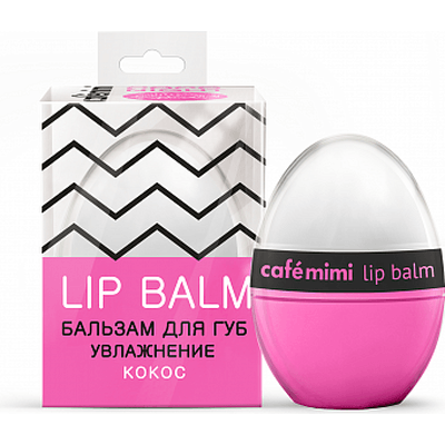 Balsam do ust - Nawilżenie Cafe Mimi