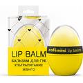 Balsam do ust - Ultraodżywienie